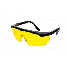 Okulary ochronne żółte cedrus